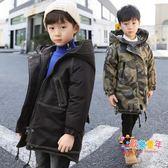 童裝男童冬裝棉衣外套2018新款兒童冬季中長款羽絨棉服男孩棉襖潮