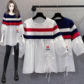 L-4XL大碼小香風長袖娃娃衫~大碼女裝韓版拼色條紋套頭抽繩下擺時襯衫上衣2F141莎菲娜
