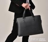 男包手提包男士包包商務公事包手拿斜挎單肩包休閒皮包公務包背包ATF  英賽爾3C