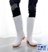 男高筒白色雨鞋雨靴防滑耐磨套鞋水鞋【英賽德3C數碼館】