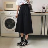 春季2019新款學生氣質傘裙寬鬆A字裙中長款百搭半身裙女裝裙子潮