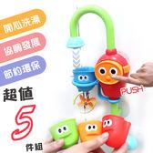 *蔓蒂小舖孕婦裝【M0006】*電動花灑水龍頭+疊疊樂杯子組洗澡玩具