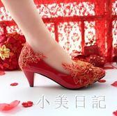 手工結婚鞋金絲盤扣平底新娘鞋平跟低跟水鉆秀禾喜鞋敬酒服婚鞋 qf6250【小美日記】