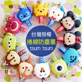 【菲林因斯特】台灣授權 迪士尼 扣子式 TSUM 滋姆 捲線防塵塞 / 耳機 充電線 捲線器 水鑽耳機塞