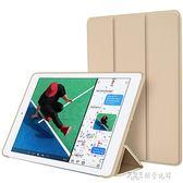 蘋果iPad pro10.5保護套矽膠10.5寸pad防摔殼平板電腦A1701皮套殼 探索先鋒
