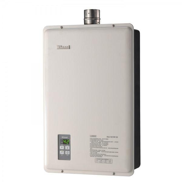 (修易生活館) Rinnai 林內 強制排氣型16L熱水器 RUA-1621WF-DX