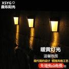 太陽能戶外防水LED壁燈家用花園別墅庭院裝飾氛圍投光壁燈圍牆燈 【全館免運】