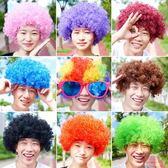 萬聖節小丑假髮頭套彩色爆炸頭七彩表演道具搞笑頭套演出髮套 薔薇時尚