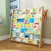 兒童書架實木簡易幼兒園卡通小學生省空間多功能落地繪本寶寶書架 9號潮人館