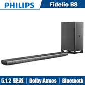 PHILIPS飛利浦 SkyQuake Soundbar揚聲器Fidelio B8