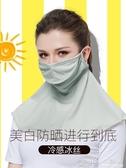 防曬口罩女夏季防紫外線透氣薄款面罩開騎車面紗遮陽護頸脖子全臉 深藏blue