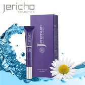 Jericho 白金級瞬效抗皺眼頸膠 25g-即期良品