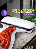 真空封口機食品包裝機小型家用保鮮機塑封機抽真空壓縮CY『小淇嚴選』