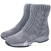 HOGAN INTERACTIVE 灰色反摺針織羊毛襪靴(灰色) 1810428-06