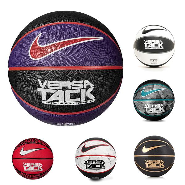 NIKE VERSA TACK 8P 7號籃球 BASKETBALL系列 N0001164 【樂買網】