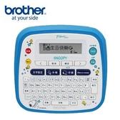 Brother PT-D200SN SNOOPY護貝標籤機【加購標籤帶送好禮】