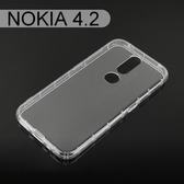 【ACEICE】氣墊空壓透明軟殼 NOKIA 4.2 (5.71吋)