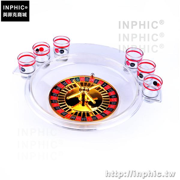 INPHIC-過年遊戲俄羅斯輪盤酒架 黑色酒吧玩具透明色6孔鬥酒器尾牙玩具_ouJz