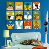全館83折 數字油彩畫diy手繪迷你小卡通動漫兒童填色簡單涂色小動物連連看