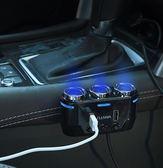 點煙器一拖三多功能轉接多用插頭汽車充插座一拖二usb車載充電器     蜜拉貝爾