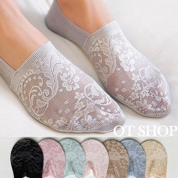 [現貨] 襪子 蕾絲襪 隱形淺口襪 止滑矽膠 防滑底 棉質腳底 彈性佳 素色 M1034 OT SHOP