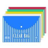 辦公按扣透明文件袋 A4塑料文件資料檔案袋收納袋學生試捲袋    西城故事