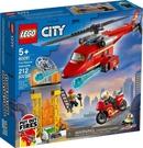 樂高LEGO CITY 消防救援直升機 ...