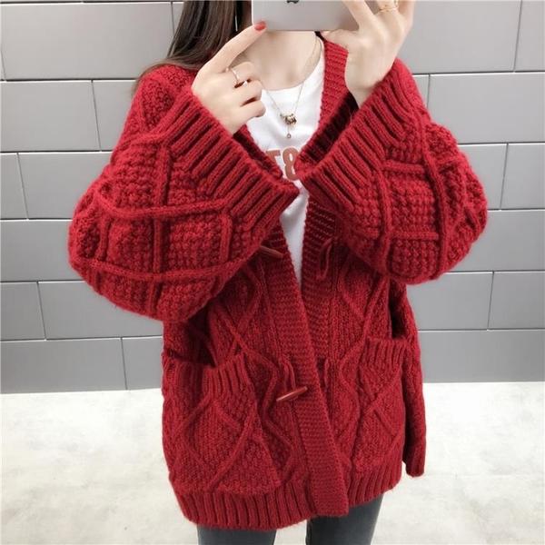 紅色毛衣 2019秋冬新款女外套韓學生寬鬆慵懶風粗毛線加厚針織開衫毛衣 免運費