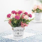 仿真花盆栽鐵桶插花假花塑料絹花玫瑰花束干花客廳桌面擺件植物 qz6003【野之旅】