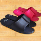 (e鞋院)日式高彈力可水洗厚底舒適室內拖鞋