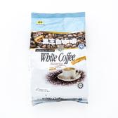 馬來西亞黑王二合一白咖啡20gx20