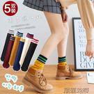 堆堆襪女秋冬中筒襪韓國學院風日系韓版高筒...