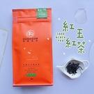 【HUGOSUM】日月潭紅茶 經濟包 - 紅玉紅茶150g