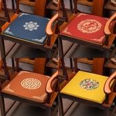 紅木沙發坐墊中式餐椅家具圈椅太師椅官帽椅墊子椅子防滑椅墊茶椅