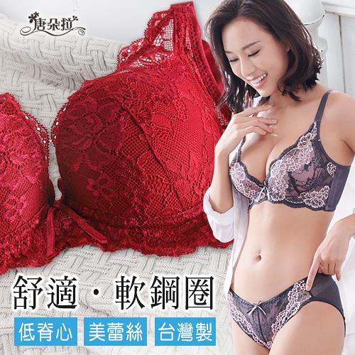 台灣製花朵蕾絲軟鋼圈內衣 性感深V蕾絲 /機能型/內衣內褲-紅色 32.34.36.38 B.C(7092)-唐朵拉