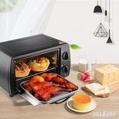 迷你烤箱家用烘焙小型多功能全自動電烤箱小烤箱 qf24650【pink領袖衣社】