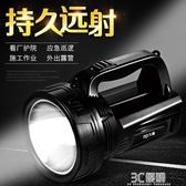 手電筒 久量手電筒強光可充電超亮多功能戶外應急燈家用露營燈巡邏探照燈 3C優購