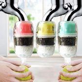日文裝自來水過濾器 家用凈水器濾水器廚房防濺水龍頭嘴促銷大降價!