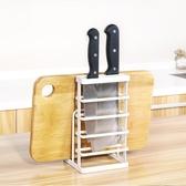 小清新立式刀架砧板架 廚房置物架刀座菜板收納