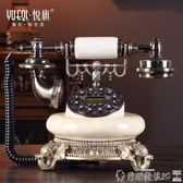 復古電話 悅旗仿古歐式電話機復古家用時尚創意辦公有線固定古董電話機座機 爾碩LX