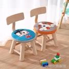 小凳子兒童椅子帶靠背小木凳實木矮凳寶寶創意凳子家用卡通小板凳靠背椅YJT 快速出貨