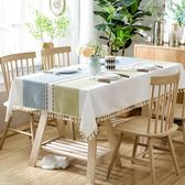 北歐茶幾桌巾布藝棉麻小清新餐桌巾蕾絲流蘇台布亞麻電視櫃長方形
