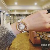 手錶 男手錶 情侶手錶一對防水時尚款女潮流正韓學生女生簡約大方男錶【週年慶免運八折】