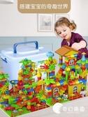積木-兒童積木玩具拼裝3歲男孩子2大顆粒1女孩系列寶寶益智力開發-奇幻樂園