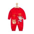 兒童過年套轉 新年滿月衣服寶寶紅色連體衣春過年套裝無骨拜年新年【快速出貨八折搶購】