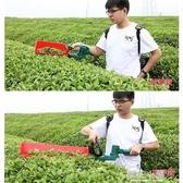 無刷電動采茶機24V48V 單人便攜式修剪機充電綠籬機小型茶葉采摘機QM 『櫻花小屋』