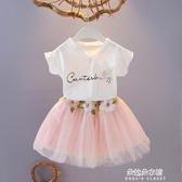 (免運) 女童夏裝套裝裙子2020新款中兒童夏季短袖