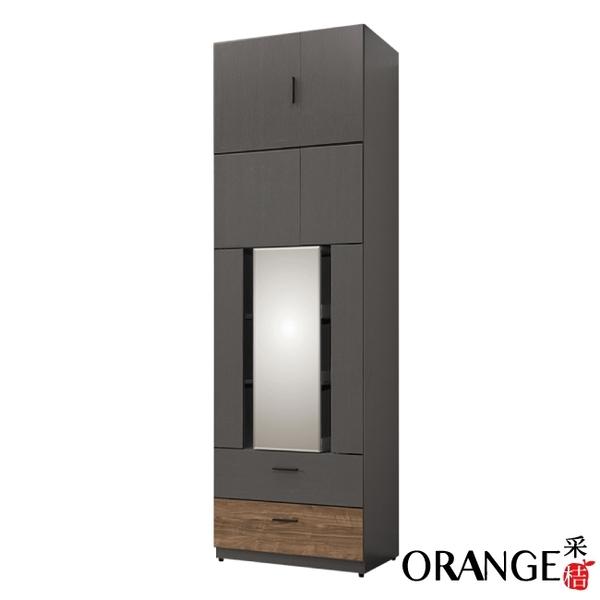 【采桔家居】奈洛比 現代2.5尺開門鏡面二抽加高衣櫃/收納櫃組合(可旋轉穿衣鏡面)