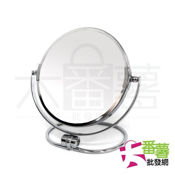 上豪 202雙面桌上鏡/鏡子 [15G3] - 大番薯批發網