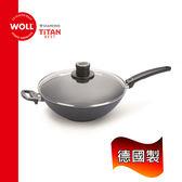 《WOLL》德國歐爾-鈦鑽 32cm鑄造不沾長柄中華鍋